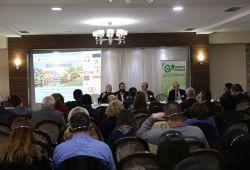 """Конференција """"Европски искуства за развој на туризмот"""""""