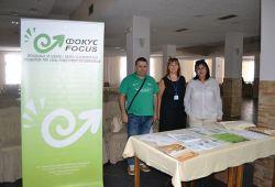 Фондација Фокус учесник на првиот Форум на граѓански организации и општини од Источен регион